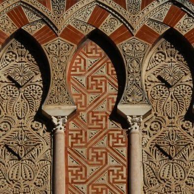 mosquée cordoue visite